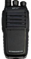 Радиостанция носимая (портативная) Аргут А-25
