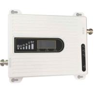 Усилитель мобильного интернета 900/1800/2600 МГц