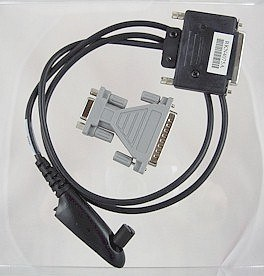 Программатор Motorola RKN4075