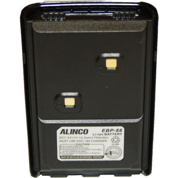 АККУМУЛЯТОР ALINCO EBP-88 LI